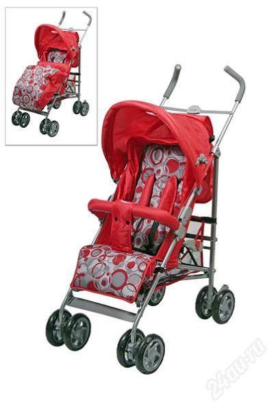 Toys For The Wealthy : Коляска rich toys прогулочная коляска трость отзывы